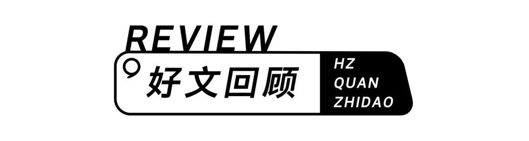 1200㎡超大神仙火锅店!霸气豪横、复古轻奢,开启夏季养生火锅新潮流!(图40)