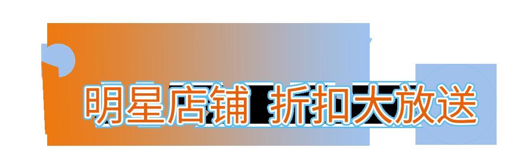 IN有尽有!西溪印象城IN次方浪潮周,玩转十一小长假!(图64)