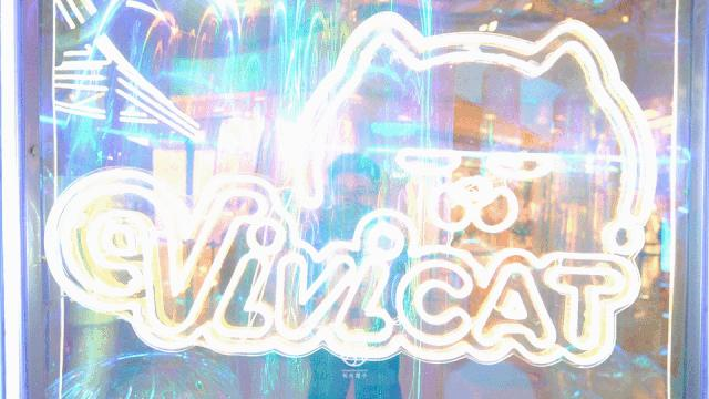 我的慵懒朋友ViViCat华东首展梦幻来袭!咪奥·潮玩集市趣味出摊!这个秋天,来福士陪你嗨!(图11)