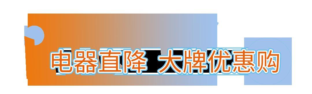 IN有尽有!西溪印象城IN次方浪潮周,玩转十一小长假!(图50)