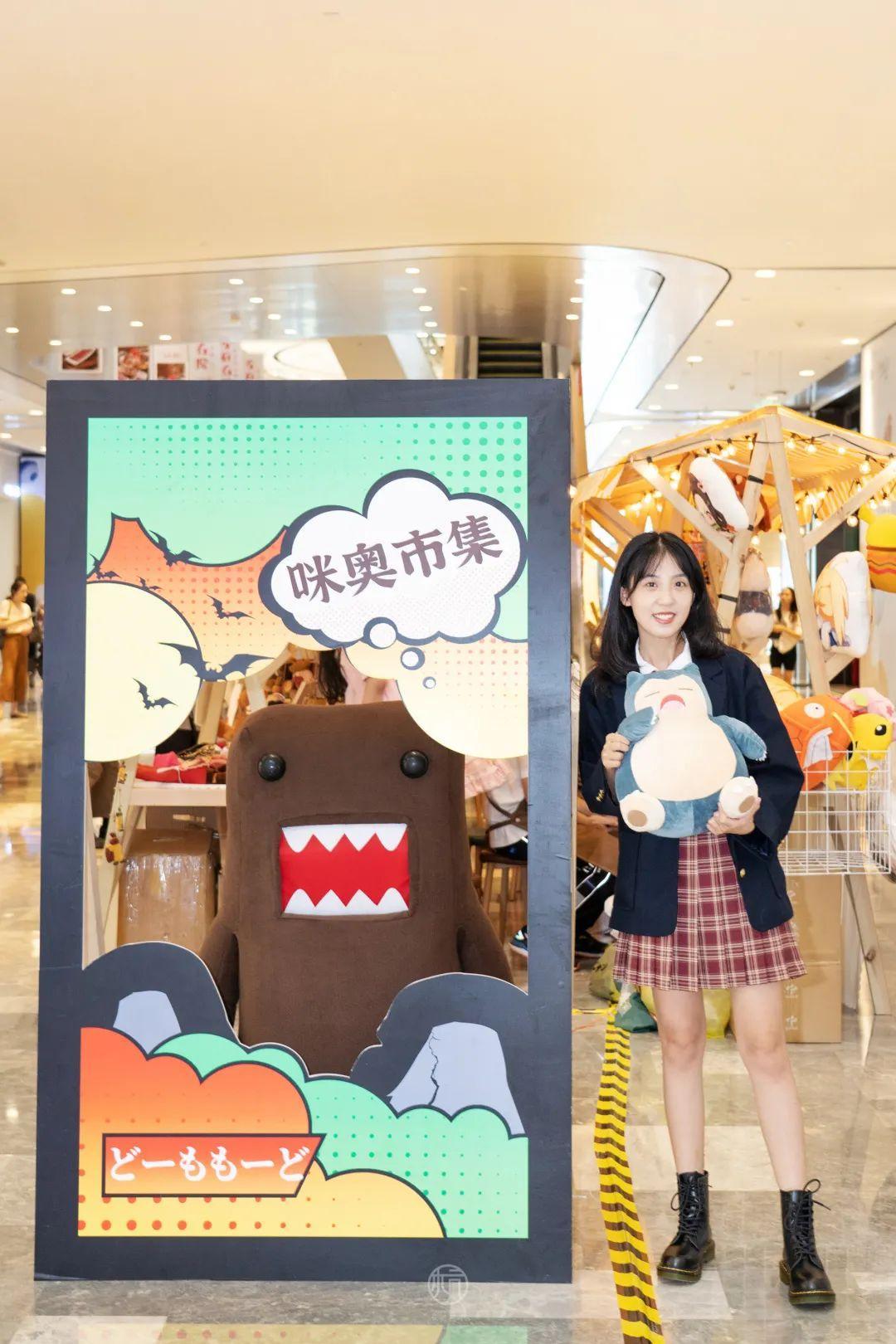 我的慵懒朋友ViViCat华东首展梦幻来袭!咪奥·潮玩集市趣味出摊!这个秋天,来福士陪你嗨!(图50)