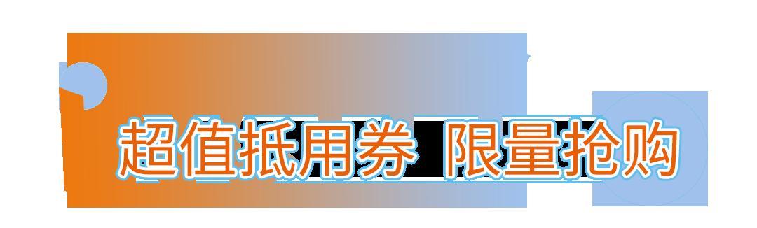 IN有尽有!西溪印象城IN次方浪潮周,玩转十一小长假!(图6)
