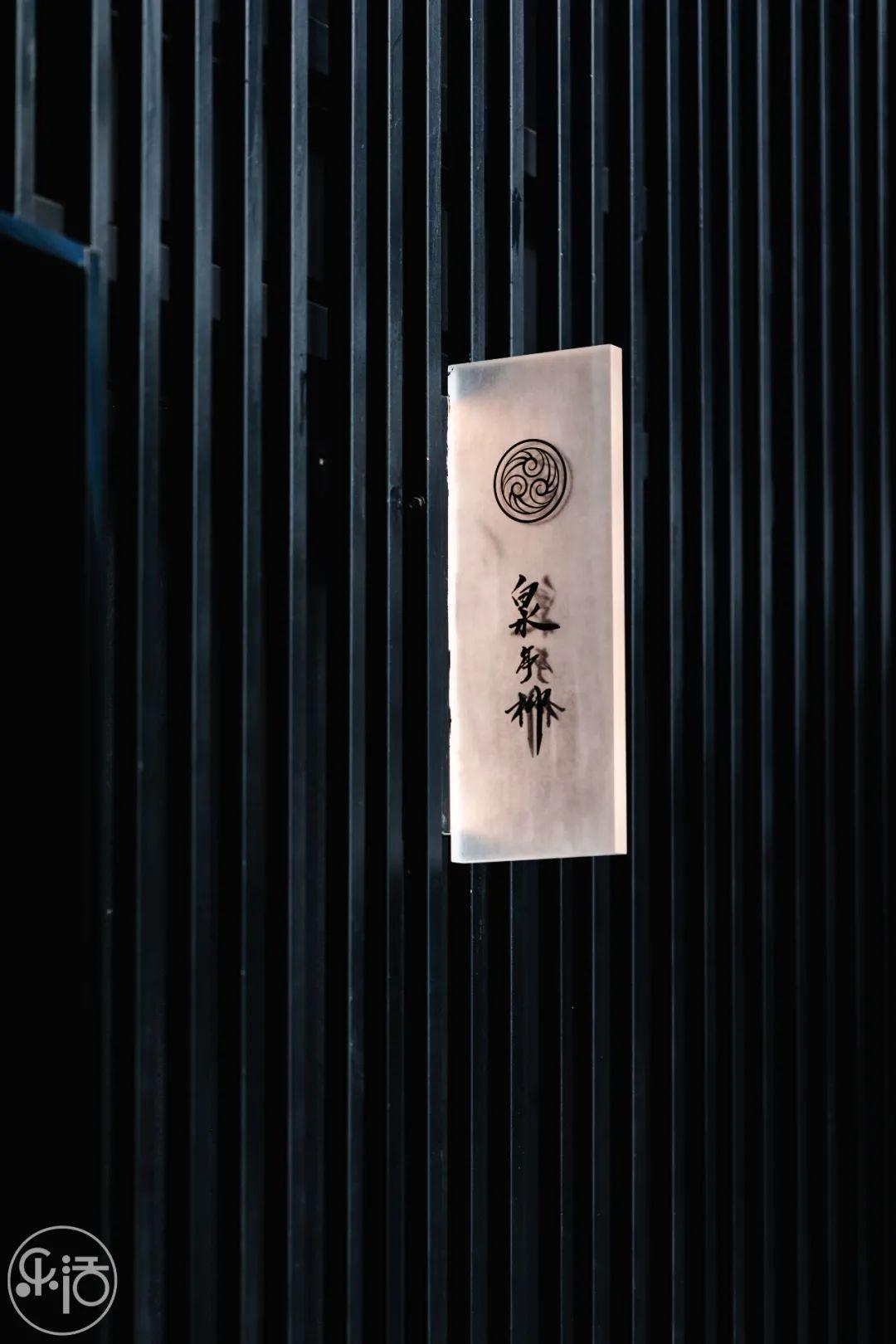 全杭州Zui大的会席料理店来袭!人均600元就能体验到的Top级日料,来自日本饮食文化的上等名流之选!(图7)