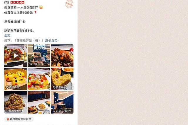霸屏朋友圈!中西融合创意菜撩翻各路神仙!望江门小龙虾鼻祖华丽变身,花式小龙虾吃法,玩转这个夏天!(图6)