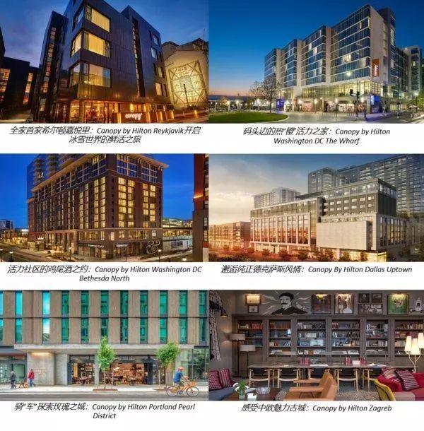 2019年,中国要新开这23家奢华酒店。(图53)