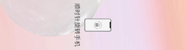 我的慵懒朋友ViViCat华东首展梦幻来袭!咪奥·潮玩集市趣味出摊!这个秋天,来福士陪你嗨!(图8)