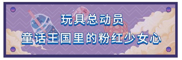 C位诞生,工联CC周年庆强势来袭!百万补贴疯狂抢!(图27)