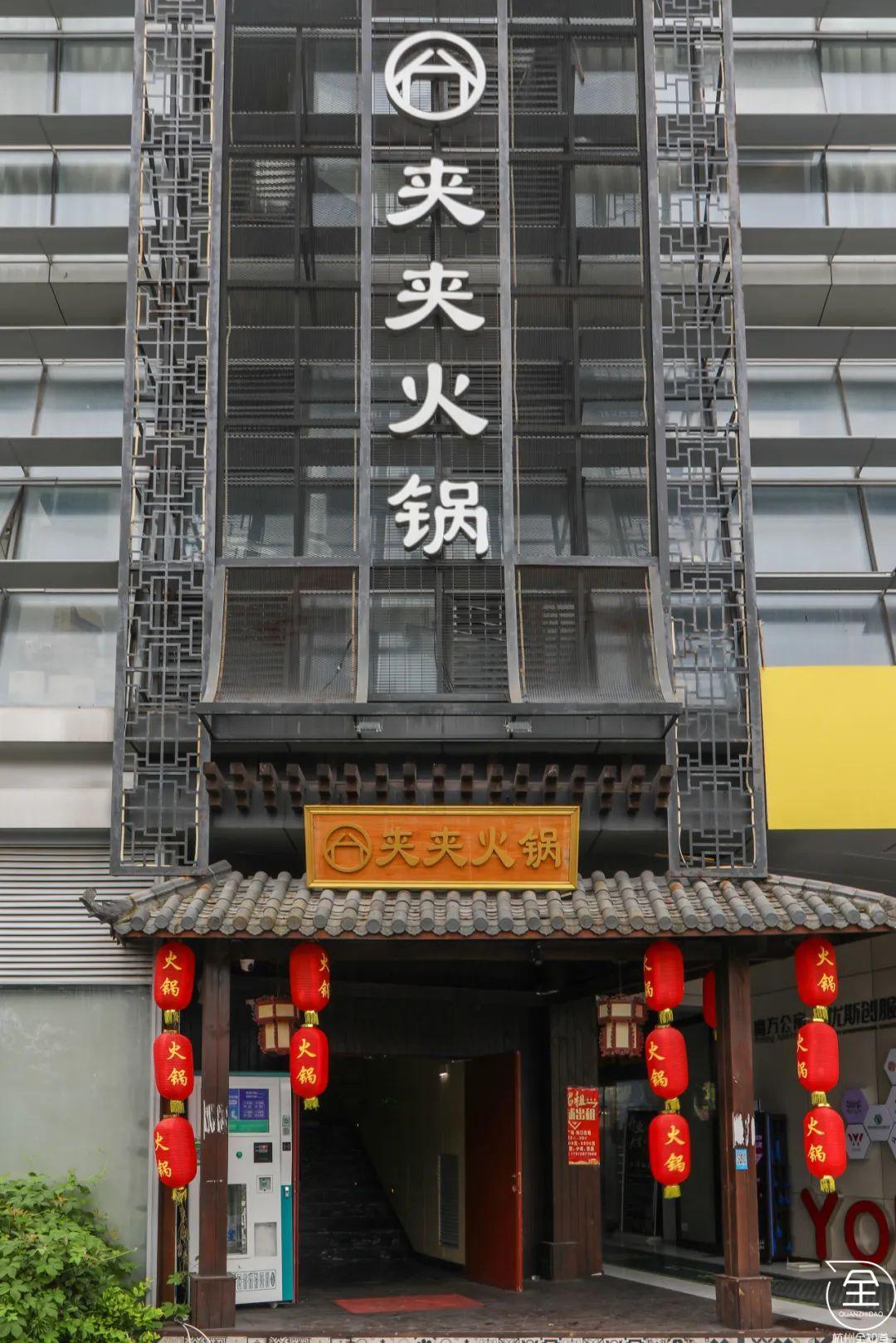 1200㎡超大神仙火锅店!霸气豪横、复古轻奢,开启夏季养生火锅新潮流!(图9)