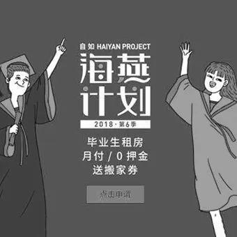 C位诞生,工联CC周年庆强势来袭!百万补贴疯狂抢!(图56)