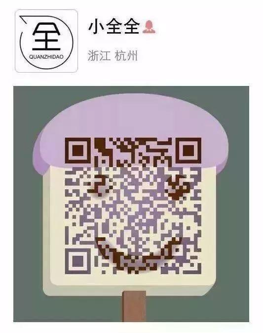 1200㎡超大神仙火锅店!霸气豪横、复古轻奢,开启夏季养生火锅新潮流!(图39)