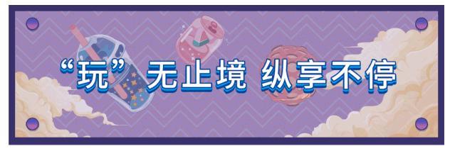 C位诞生,工联CC周年庆强势来袭!百万补贴疯狂抢!(图40)