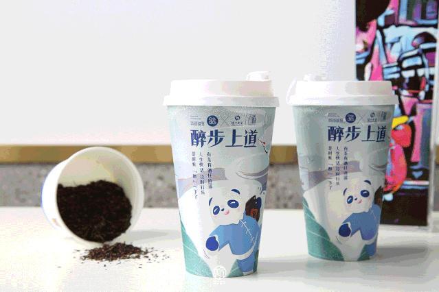 买一送一!秋天的第一杯奶茶,茶百道请你喝!(图43)
