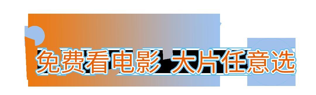 IN有尽有!西溪印象城IN次方浪潮周,玩转十一小长假!(图73)