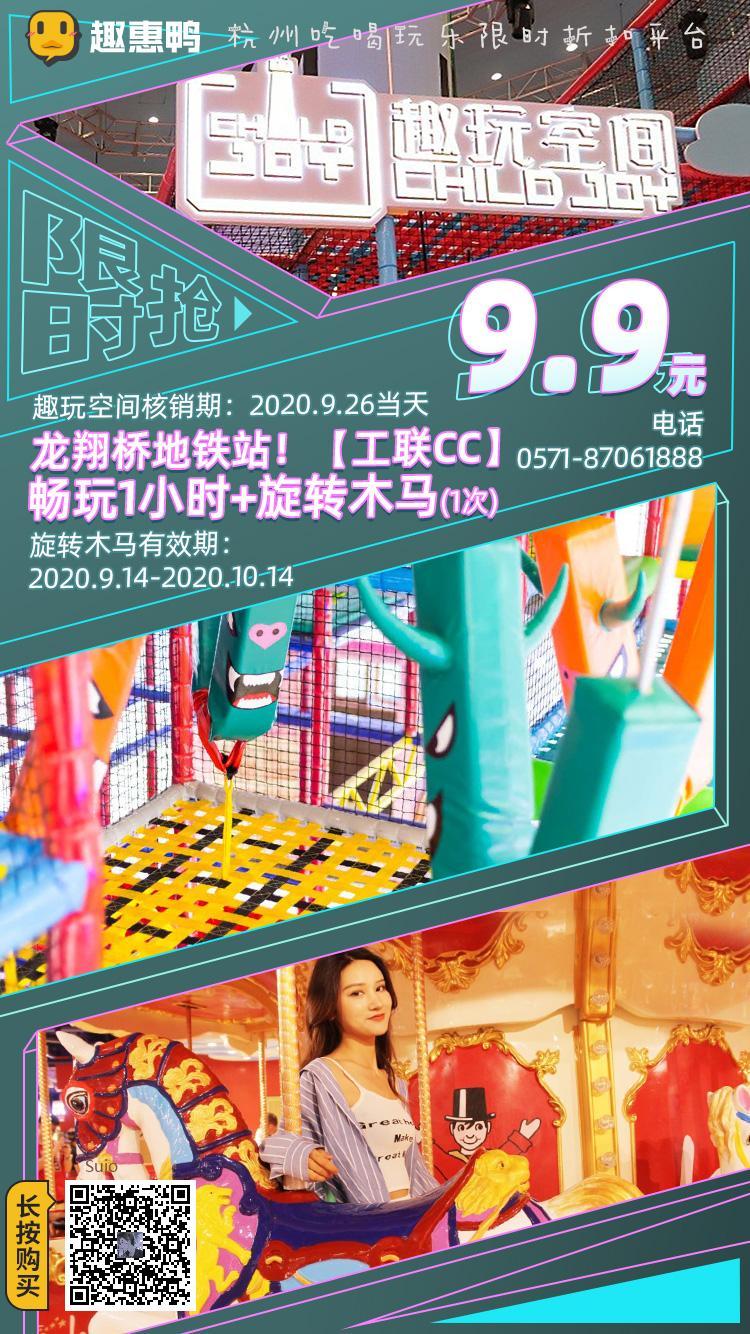 C位诞生,工联CC周年庆强势来袭!百万补贴疯狂抢!(图39)