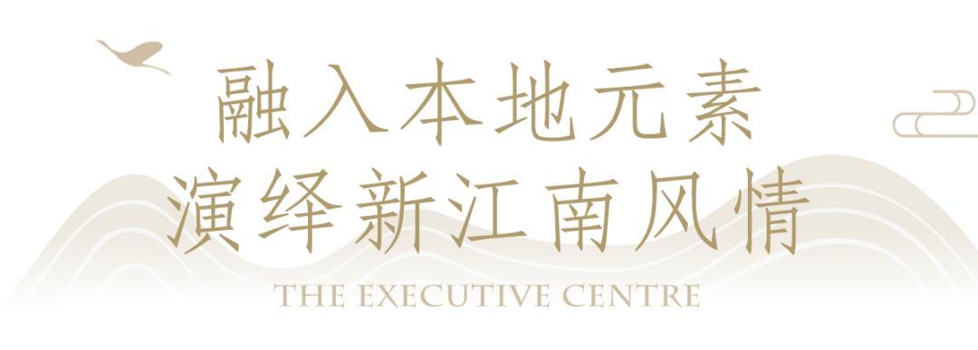 26年品牌历史,亚太区NO.1 灵活办公空间供应商,这一次落户拱墅区!(图11)