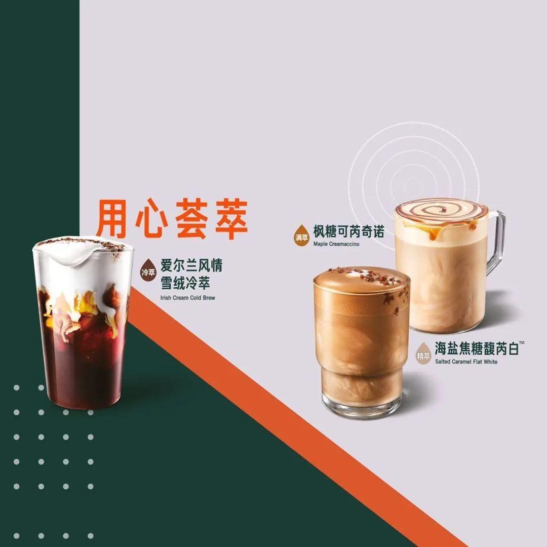 星巴克一年一度咖啡文化节如期而至!与星级咖啡师近距离接触,还可以惊喜体验4款季节限定新品!(图8)