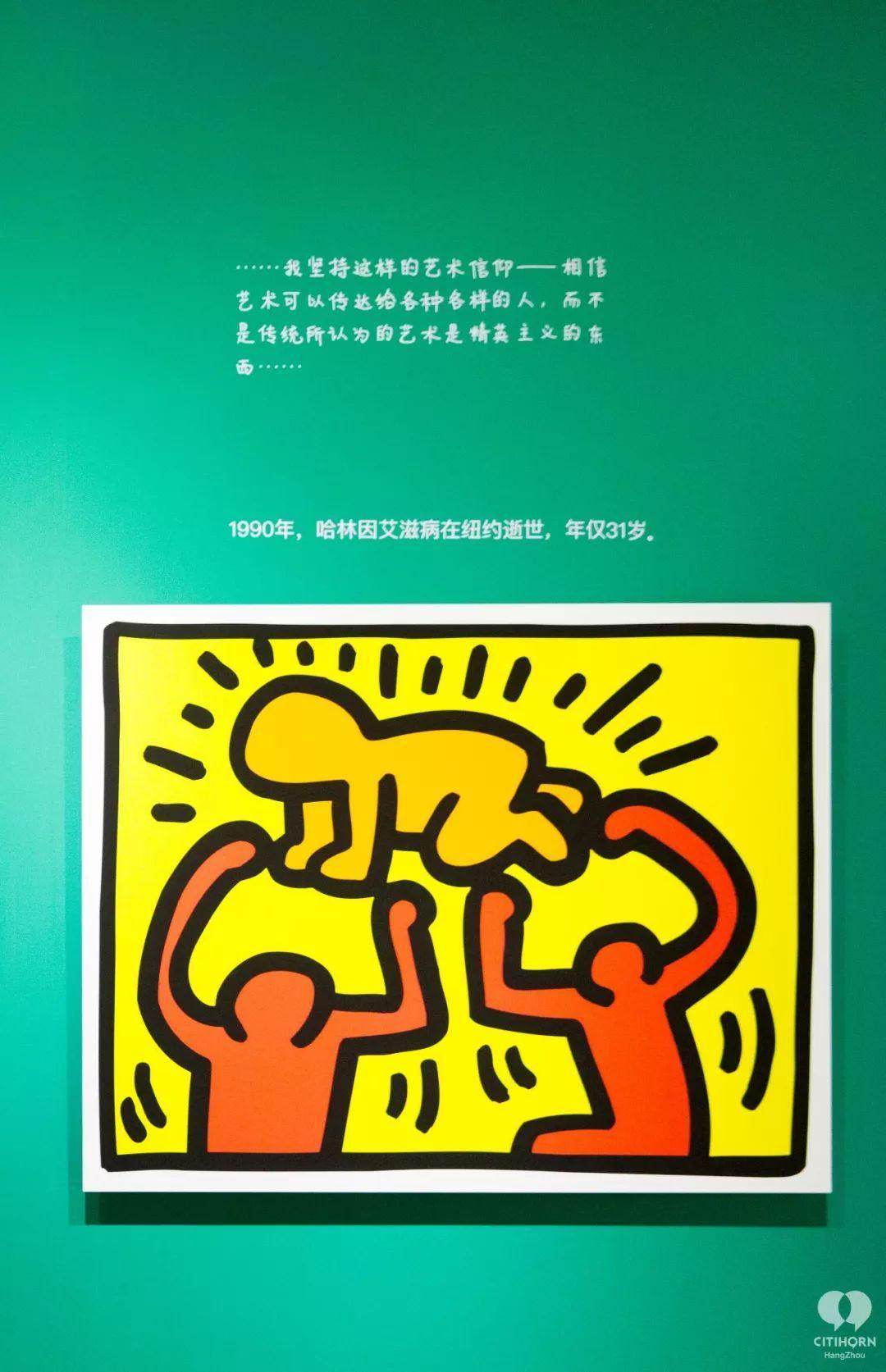 """大陆首展!涂鸦了全纽约墙的凯斯·哈林,终于""""涂""""到杭州了!(图14)"""