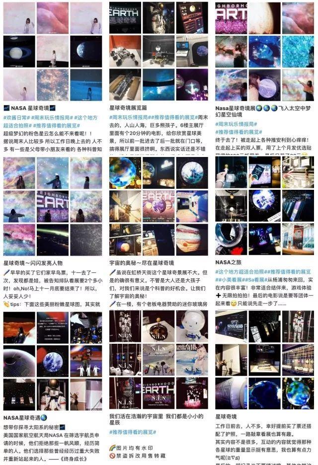 杭州街头惊现宇航员,NASA航天器穿越美帝来到杭州,整个太阳系都在你眼前!(图16)