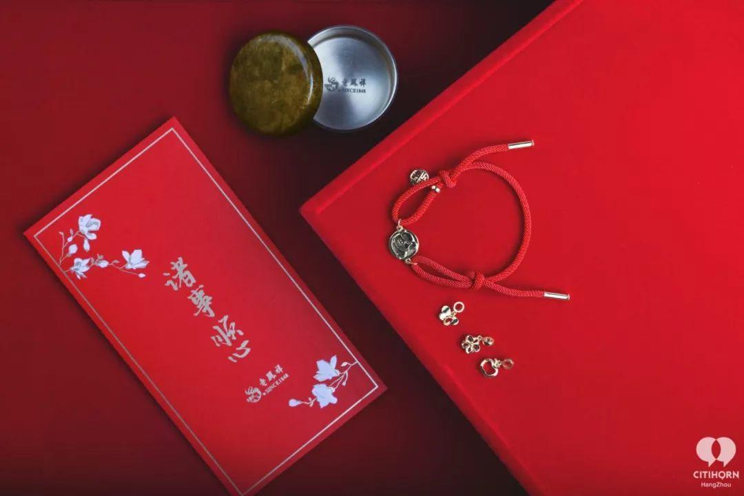"""童真金猪、浪漫""""情书"""",老凤祥送来新年祝福,还有锦鲤节日大礼等你!(图5)"""