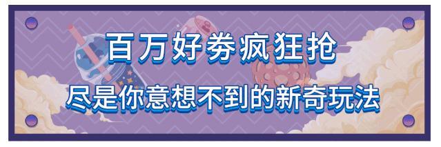 C位诞生,工联CC周年庆强势来袭!百万补贴疯狂抢!(图10)