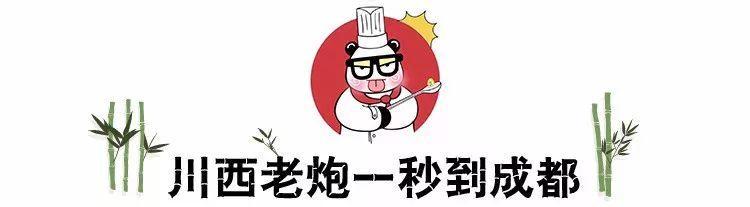 跳一跳吃货版最强攻略!吃霸王餐全凭分数!西湖边有只熊猫请你吃火锅了!(图19)