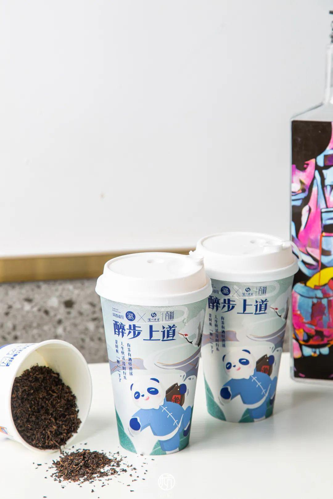 买一送一!秋天的第一杯奶茶,茶百道请你喝!(图42)