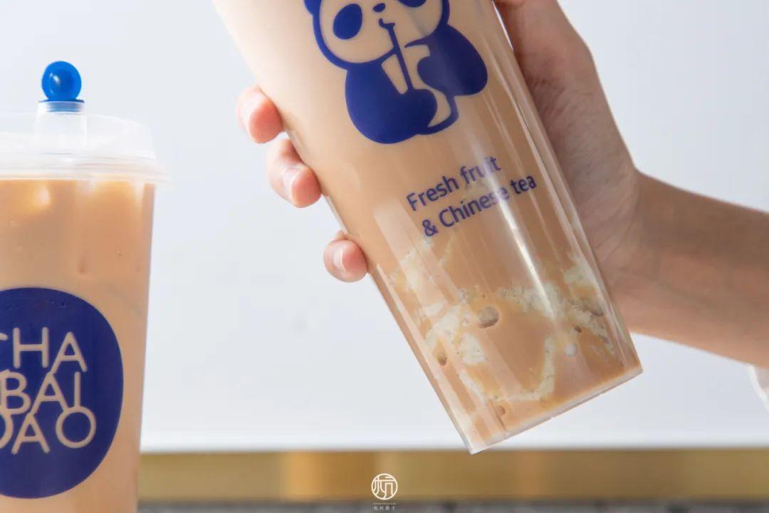 买一送一!秋天的第一杯奶茶,茶百道请你喝!(图31)