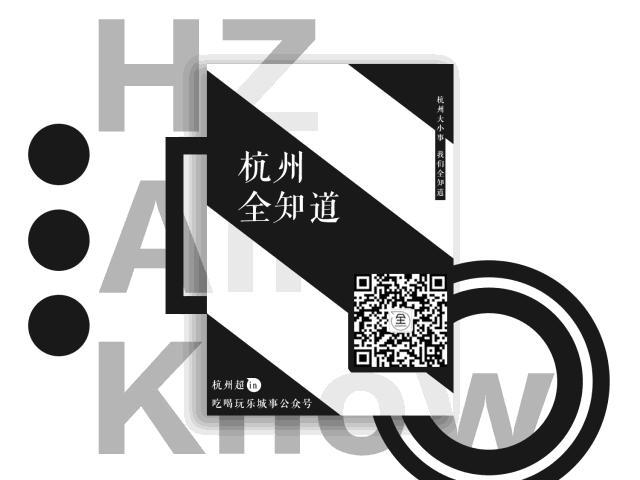 1200㎡超大神仙火锅店!霸气豪横、复古轻奢,开启夏季养生火锅新潮流!(图44)
