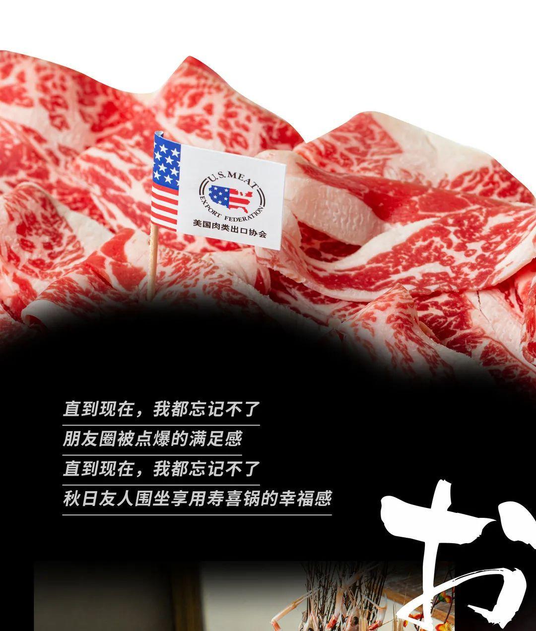 2020年实现雪花牛肉自由,全靠TA了!(图2)