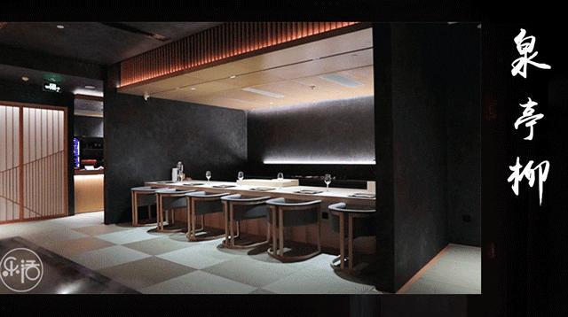 全杭州Zui大的会席料理店来袭!人均600元就能体验到的Top级日料,来自日本饮食文化的上等名流之选!(图3)