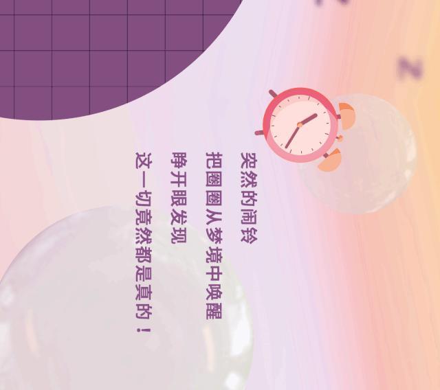我的慵懒朋友ViViCat华东首展梦幻来袭!咪奥·潮玩集市趣味出摊!这个秋天,来福士陪你嗨!(图7)
