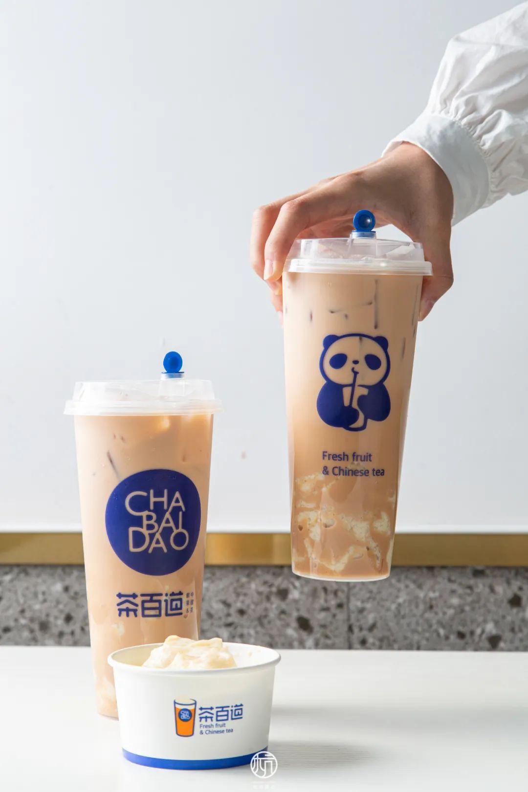 买一送一!秋天的第一杯奶茶,茶百道请你喝!(图33)