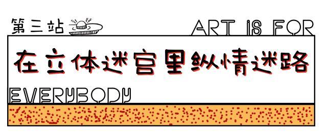 """大陆首展!涂鸦了全纽约墙的凯斯·哈林,终于""""涂""""到杭州了!(图25)"""