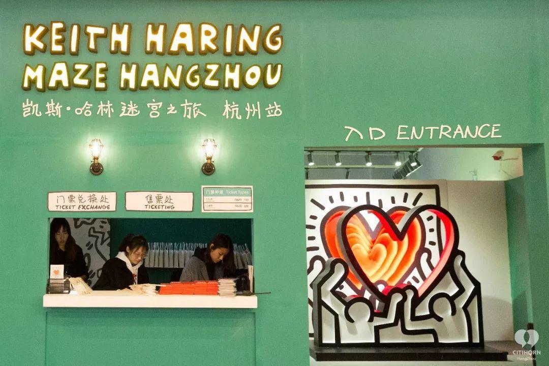 """大陆首展!涂鸦了全纽约墙的凯斯·哈林,终于""""涂""""到杭州了!(图11)"""